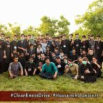 Hussaini Volunteers from GB organize cleanliness drive on 9th Muharram at Islamabad