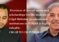 CM Punjab Meets Governor and CM Gilgit Baltistan