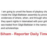 Unmasking the alleged Sex-traders in GB Assembly: Journalist to share evidences