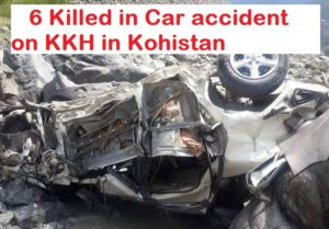 kkh-accident-03